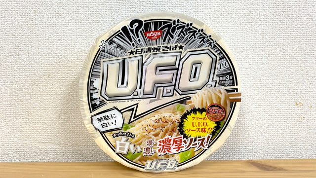 Nissin develops instant-yakisoba-flavored instant yakisoba UFO【Taste Test】