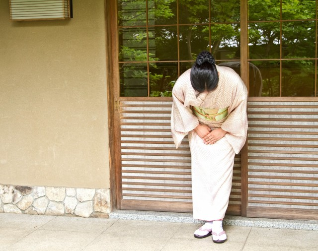Japanese restaurant from the Edo Period forced to close due to coronavirus pandemic