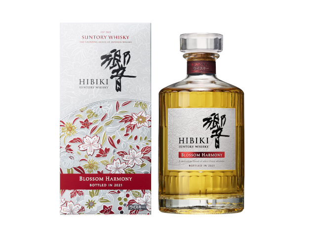 Blossom Harmony Hibiki is Japan's newest must-try whisky