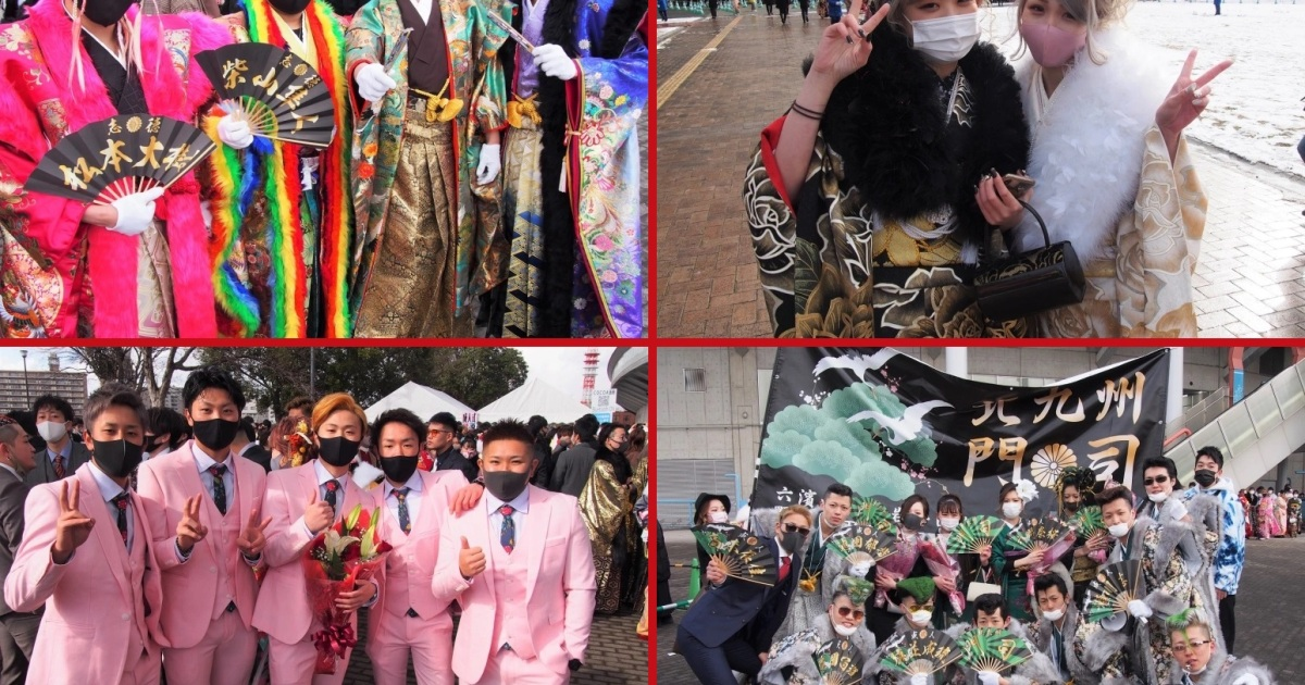 Japan's craziest Coming of Age Day is back with Kitakyushu Seijin no Hi 2021【Photos】