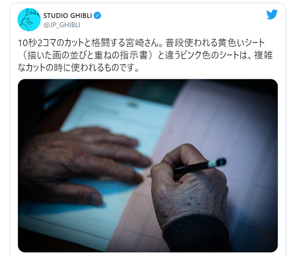 Take a look at these photos of Hayao Miyazaki's amazing hands【Photos】