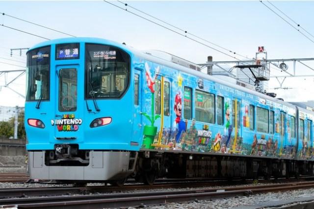 All aboard Japan's new Super Mario Nintendo World train!【Photos】