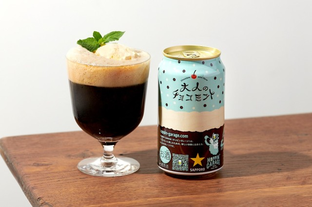 Sapporo releases a limited-edition Adult Choc Mint beer in Japan