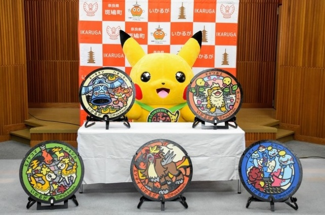 Pokémon come to real-life Johto region with new Pokémon manhole covers for Nara【Pics】