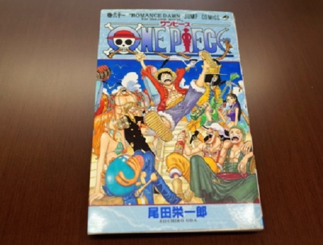 16 years' worth of One Piece manga now free-to-read online to celebrate series 1,000th chapter