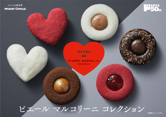Mister Donut rolls out new collab sweets with Belgian chocolatier for Valentine's season