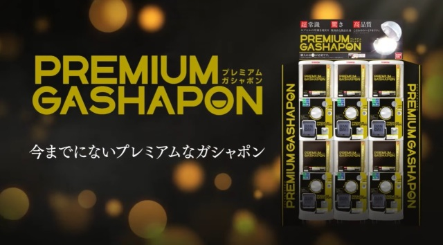 Save those coins – Extra-expensive capsule machine toys are on their way in Japan