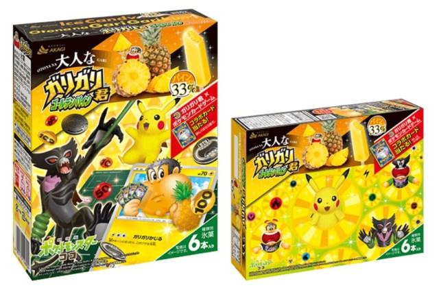 Real-life Team Rocket? Pokémon popsicle fraud gets man arrested in Japan