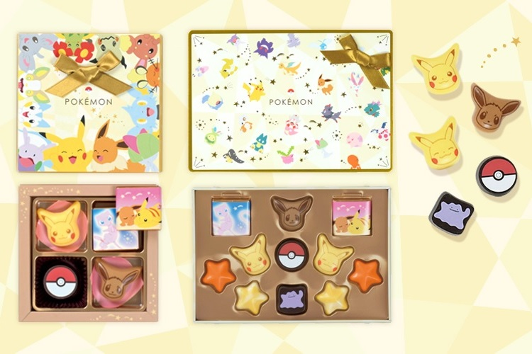 Pokémon Valentine's Day chocolates from Japan are just the thing for lovers who love Pokémon