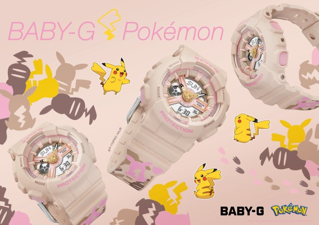 Casio's Pikachu Baby-G is the perfect watch for Pokémon trainers