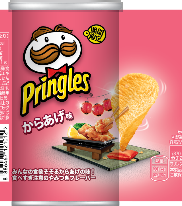 Pringles rasa Chicken Karage