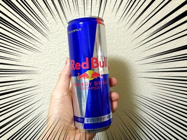 """The hell with sound judgement"" says Red Bull in ad, but Japanese people don't seem to agree"