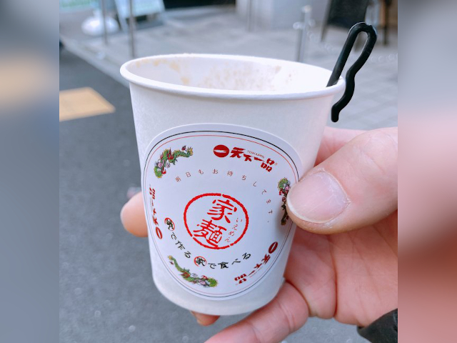 Takeout ramen broth: A new Tokyo winter noodle trend that's worth the hype? 【Taste Test】
