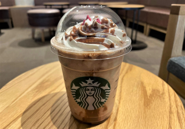 We cosy up to Starbucks Japan's sexy new Frappuccino for Valentine's Day