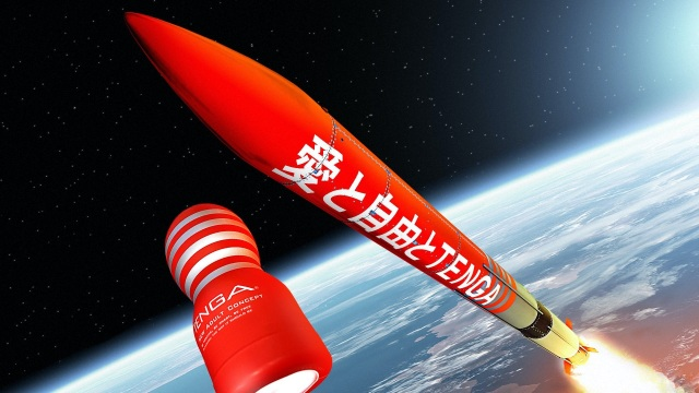 Japan's Tenga wants to create a masturbatory aid for people to use in outer space