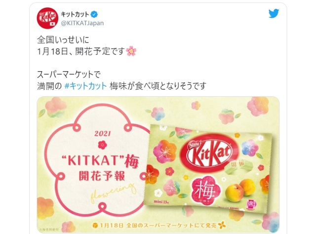 KitKat releases new Japanese plum flavor to celebrate Japan's most beautiful winter flowers