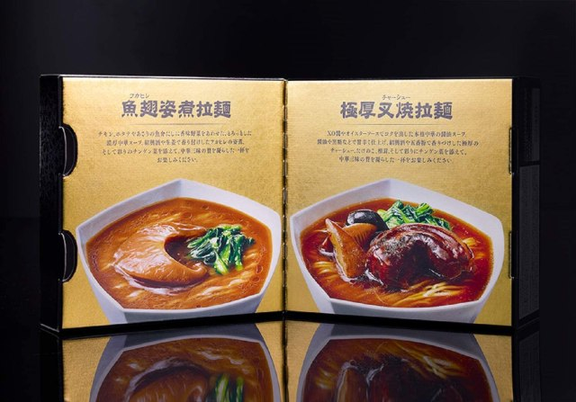 Chuka Zanmai instant ramen offering ultra luxurious limited-edition two-meal seat for $50