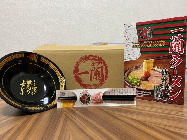 We finally get our mouthwatering Ichiran Ramen fukuburo lucky bag