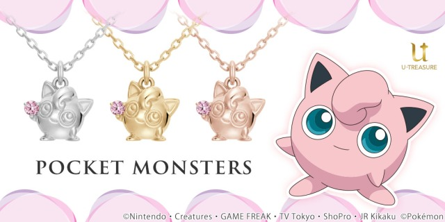 New Pokémon luxury jewelry will star Jigglypuff with her own tiny pink sapphire