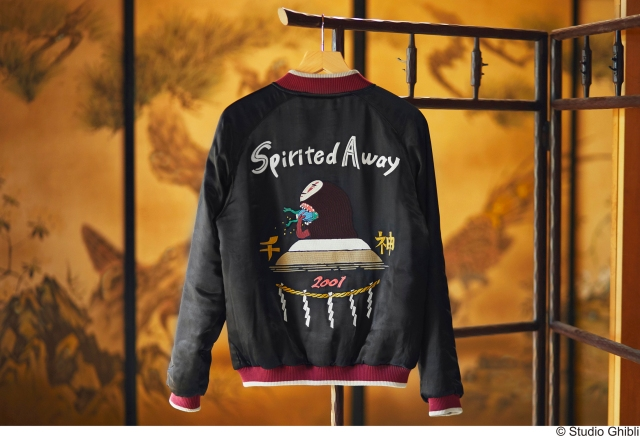 Celebrate Spirited Away's 20th birthday with themed, whimsically embroidered baseball jacket