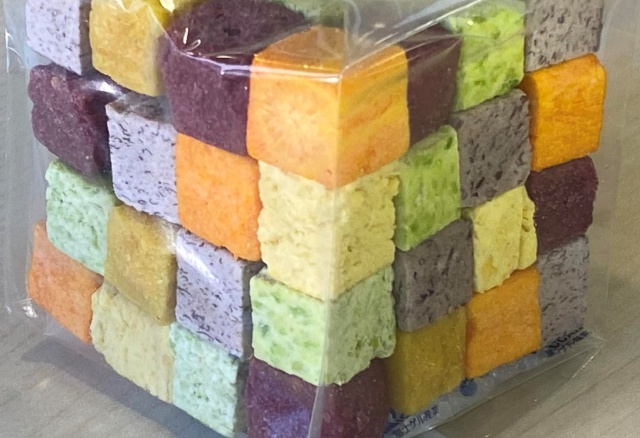 Limited-edition vegetable snack cube dreamt up by a Japanese elementary school kid goes on sale