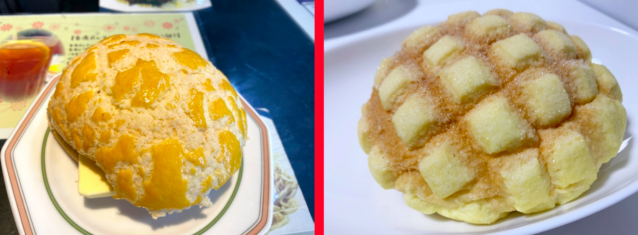 What's the difference between Hong Kong pineapple bun and Japanese melon bread?