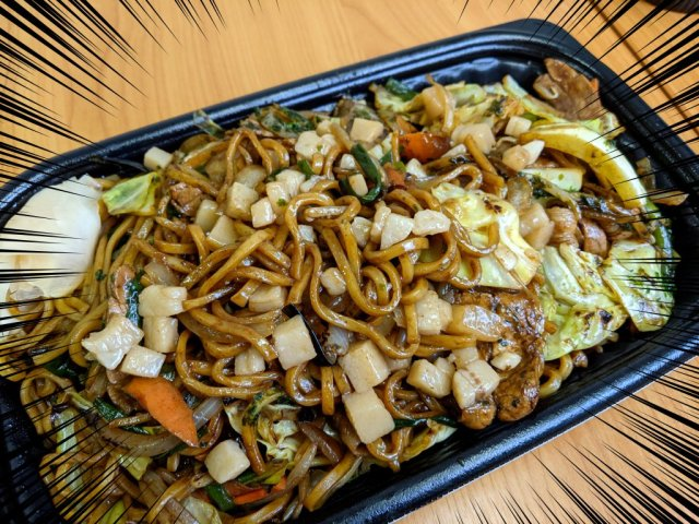 Japanese competitive eater Max Suzuki oversees new delivery restaurants chain with mega portions