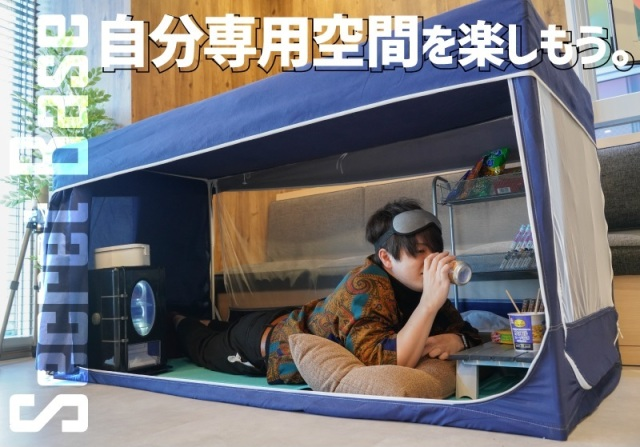 "Japanese company's drink-at-home ""Secret Base"" tent is our new must-have interior item"