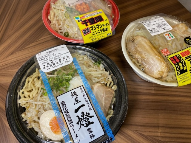 Heavyweight Japanese convenience store ramen festival! Three bowls of guilty pork pleasure