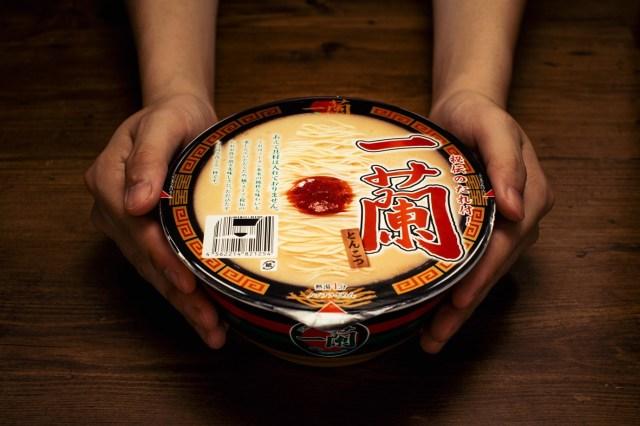 Ichiran releases its first-ever instant ramen!