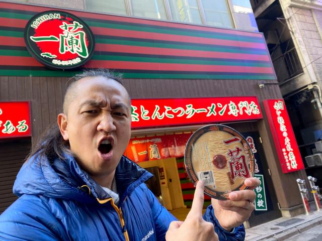 Ichiran ramen vs. Ichiran instant ramen: The ultimate taste test right outside the store