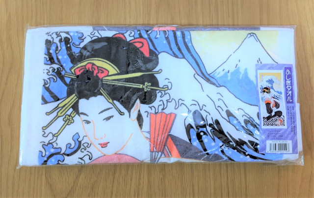 Undress an ukiyo-e woman out of her kimono with this Japanese magic towel hack
