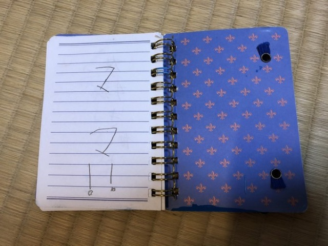 Mom in Japan finds notebook filled with messages of love from schoolgirl daughter who passed away