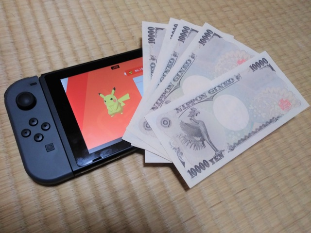 Man arrested in Japan for selling modified Pokémon to Sword and Shield players