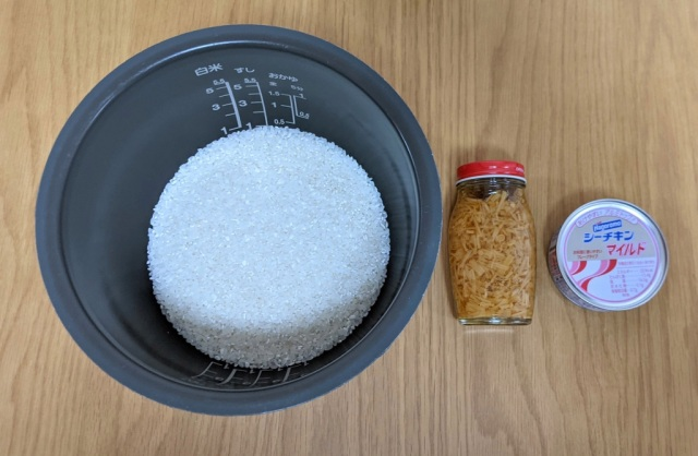 Nametake tuna rice: A delicious rice cooker recipe using just three ingredients【SoraKitchen】