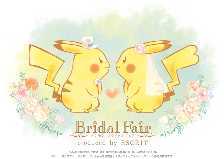 New Pokémon Wedding Plan in Japan includes Pikachu couples jewellery