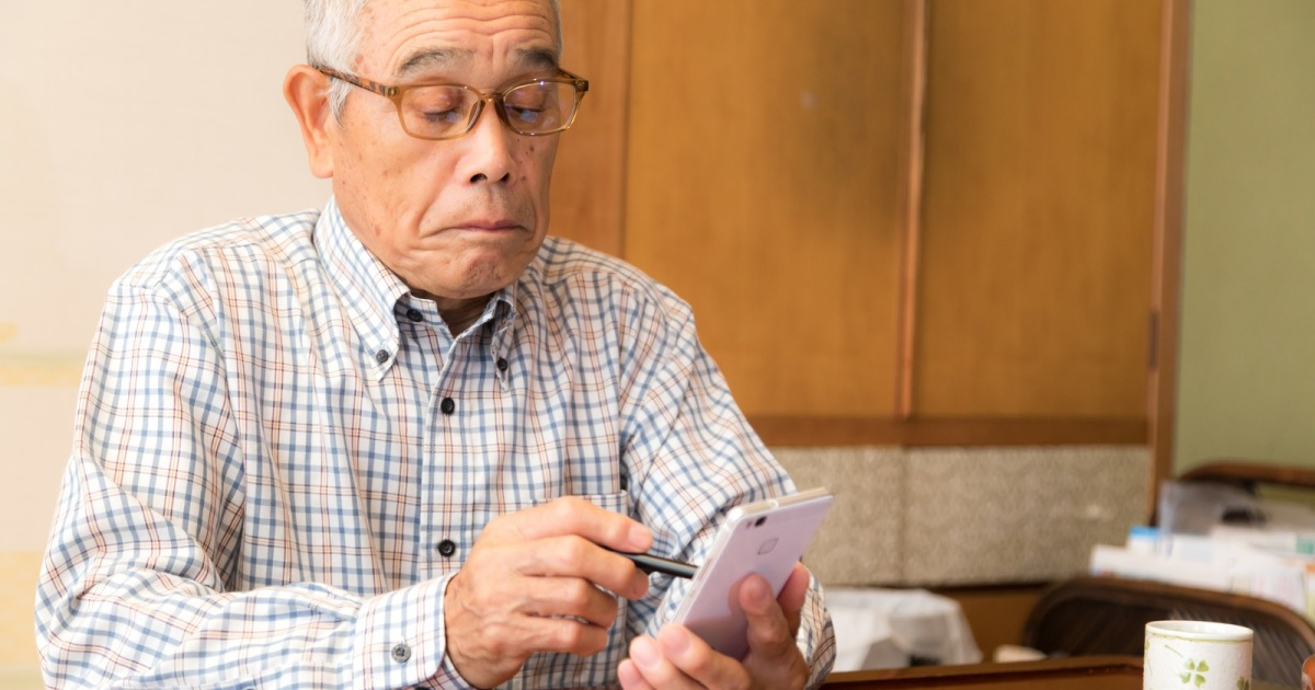 Tokyo government to give smartphones to senior citizens, pay for their calling and data plans