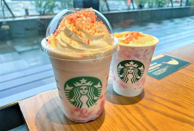 We try Starbucks Japan's new sakura Frappuccino and latte【Taste Test】