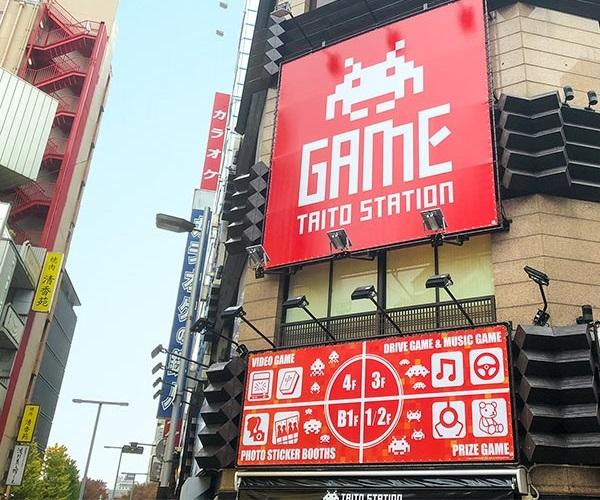 Downtown Tokyo losing another arcade with closure of Shinjuku Taito Station