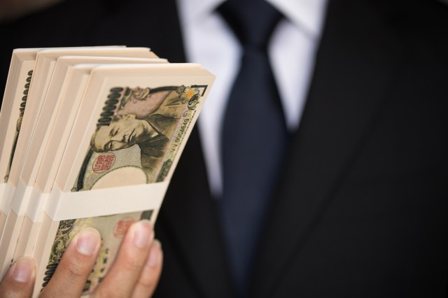 Japanese man donates bags of cash to local schools, disappears without a trace