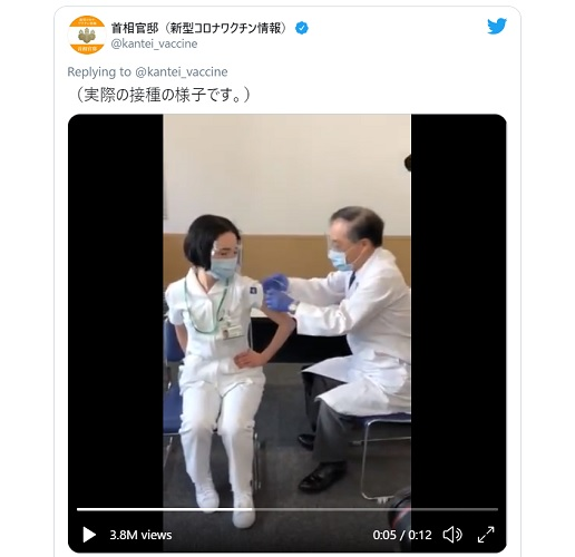 Coronavirus vaccinations finally begin in Japan【Video】