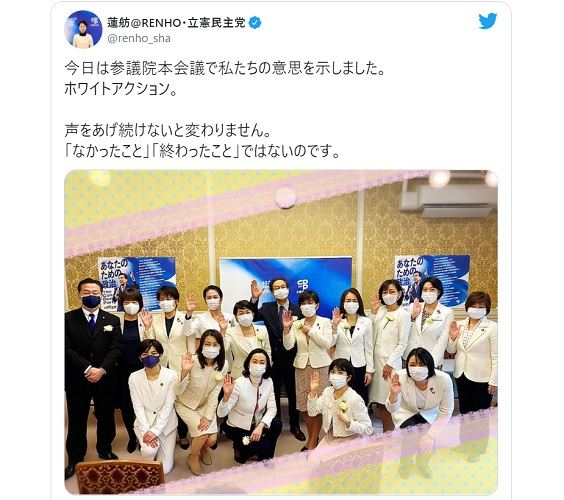 "Female politicians stage ""white action"" protest against Tokyo Olympic head's misogynist remarks"