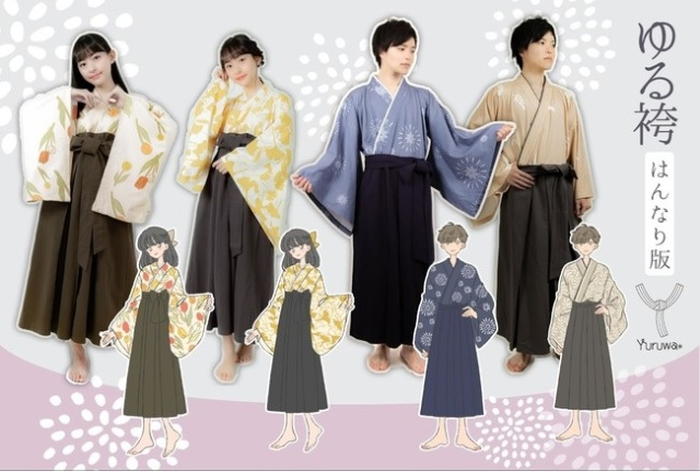 Stay home in style with Kyoto-easy hakama-inspired roomwear for men, women, and kids【Photos】