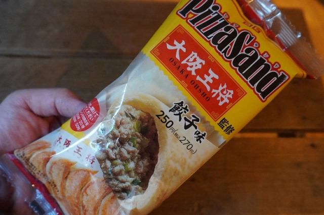 We eat the gyoza dumpling-flavored Pizza Sand from Family Mart, savor its identity crisis【Taste Test】
