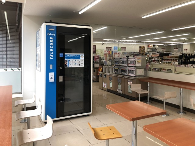 Get your work done inside Tokyo's first convenience store private working booth