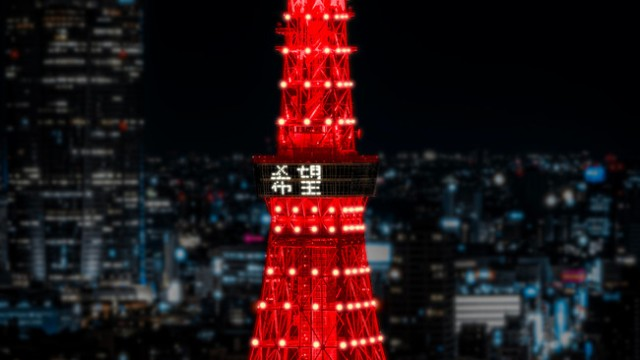 Tokyo Tower lights up with hope in first-ever event celebrating Chinese New Year