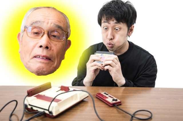 Japanese Twitter realizes that talking about the NES now is the same as old men talking about WW2