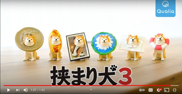 Funny keychains of Shiba dogs with their heads stuck in things now available as gatcha toys