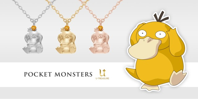 If you love Psyduck, you'll love U-Treasure's newest Pokémon necklace