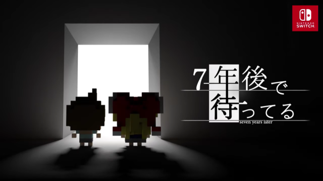 Japanese game developer reveals the rags-to-relevance tale behind his mobile JRPG